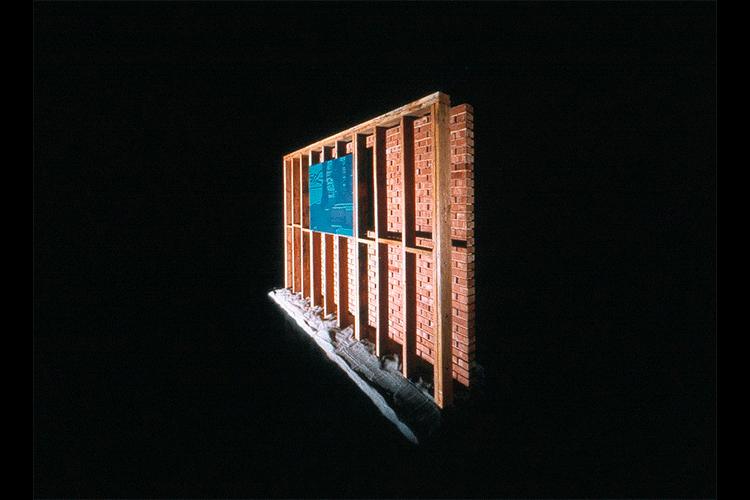 Walls-wood
